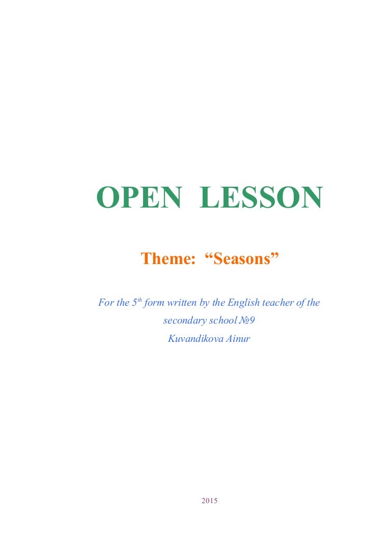 What is an open lesson