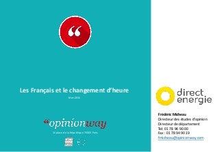 Rencontre Gay Puy-de-Dôme, Site De Rencontres Gays Puy-de-Dôme