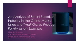 Smart Speaker Industry in the China Market