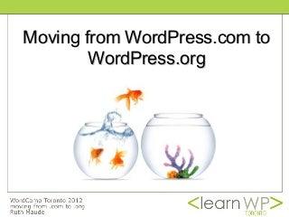 Moving from WordPress.com to WordPress.org