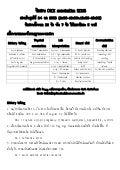 Osce examination si116