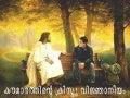 DREAMS OF JESUS, Br SARATH THOMAS CHAMAKALAYIL