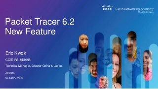 Packet tracer 6.2 new features