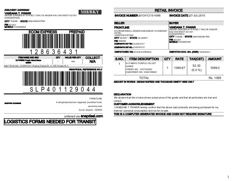 Packslip Andinvoice
