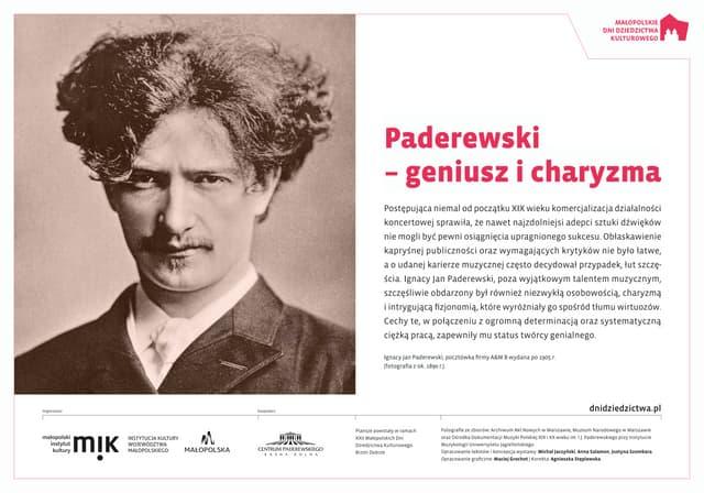 """DWÓR I.J. PADEREWSKIEGO W KĄŚNEJ DOLNEJ """"Paderewski - geniusz i charyzma"""" (wystawa)"""