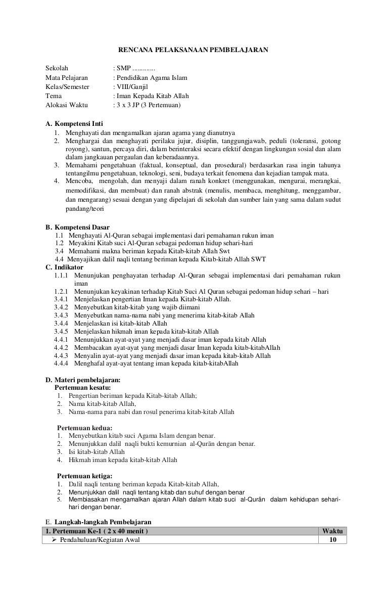 RPP Pendidikan Agama Islam & Budi Pekerti (PAI&BP) SMP Kelas VIII