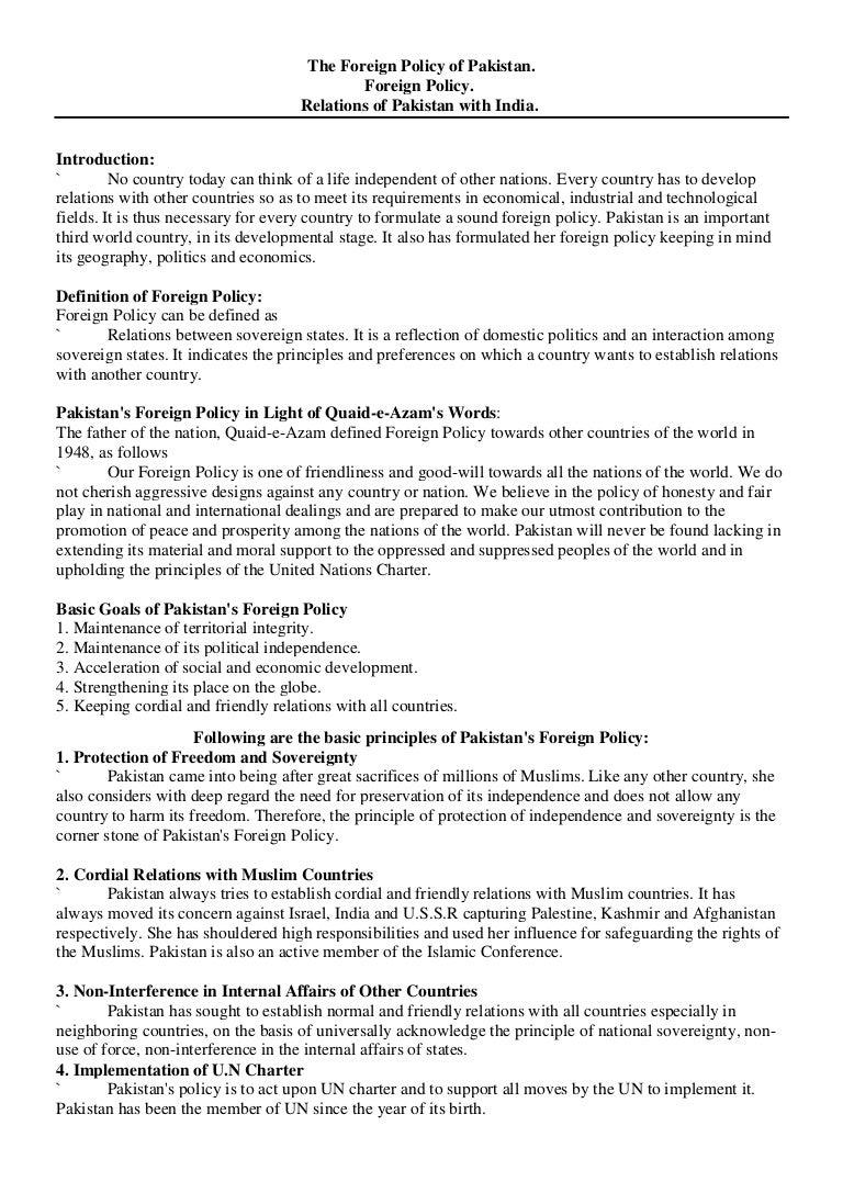 pakistan studies (english) 2016 for b i