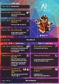 AI Dev Days Conference - Agenda / Schedule