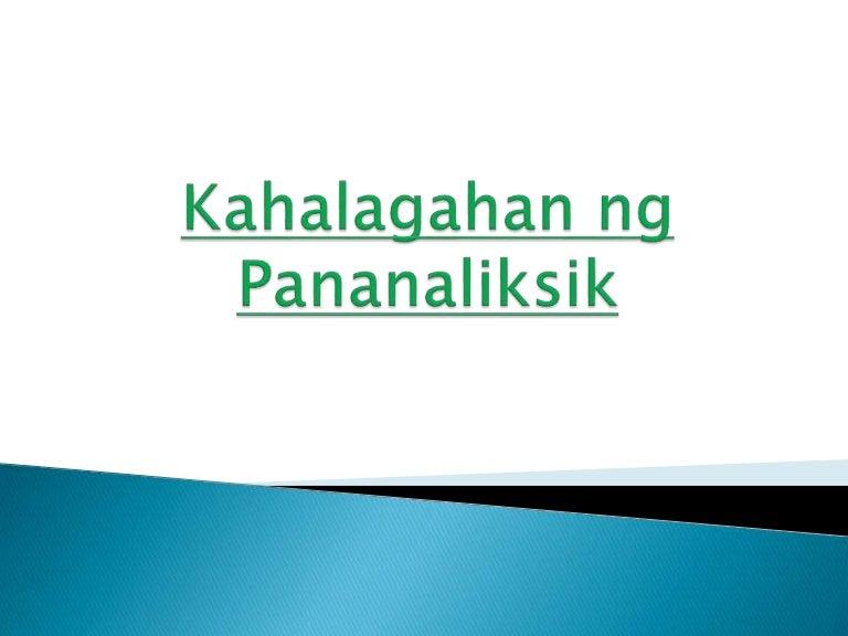 layunin ng pag eenrol Kabilang sa bahaging ito ang mga pag-aaral na ang layunin, metodo,  ihain ang pagtalakay ng mga nabanggit na layunin, pamamaraan ng pag-aaral,.