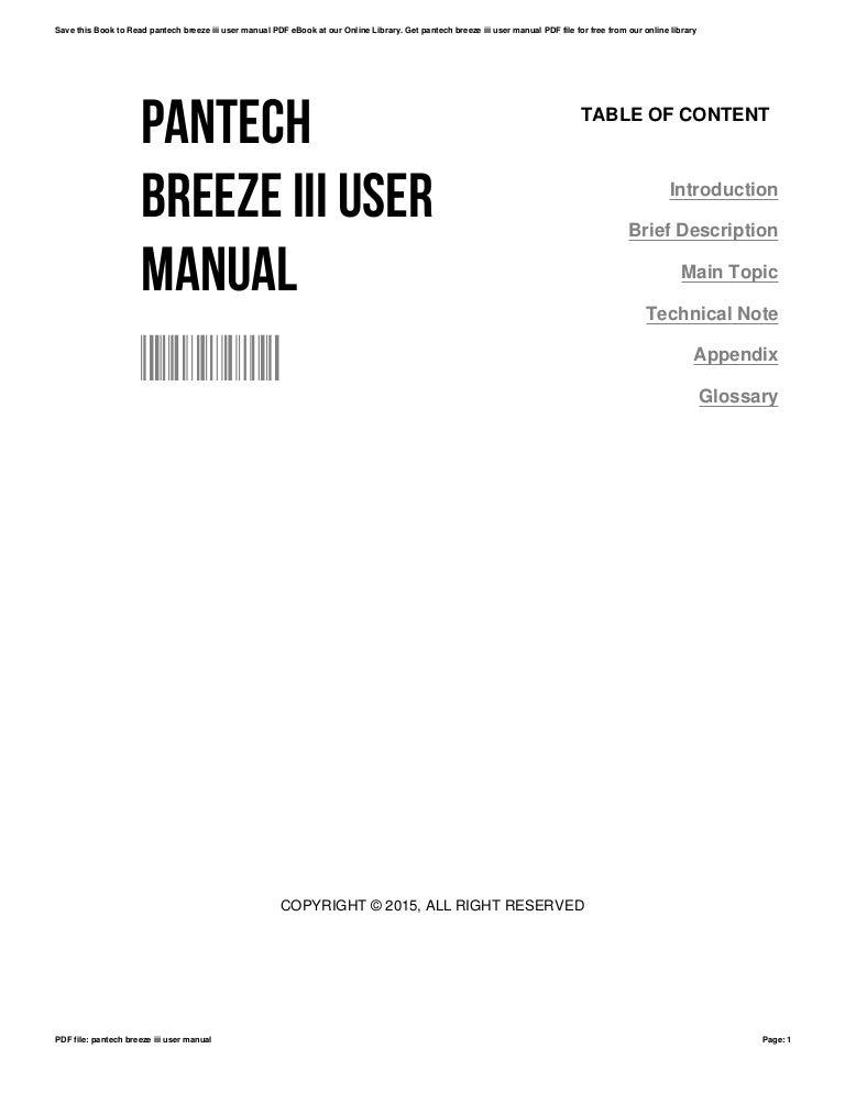Pantech breeze-iii-user-manual