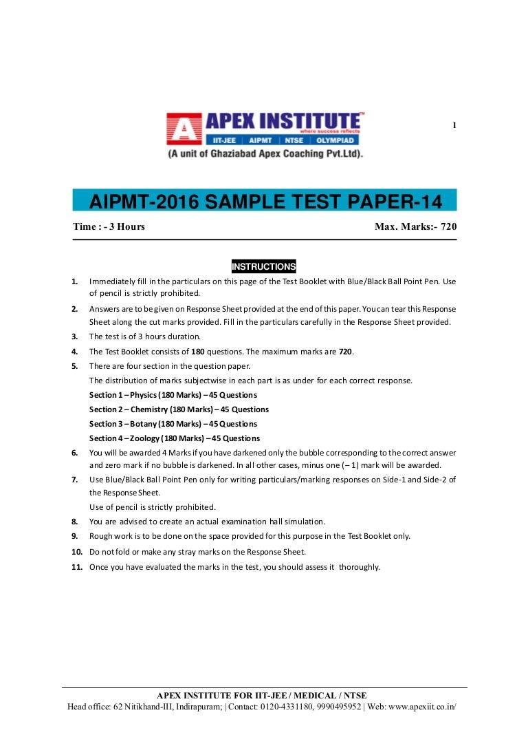 Aipmt-2016 sample test paper-14.