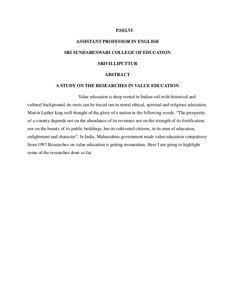 History of rome essay