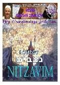 Parasha nº 51 nitzavim 31 agosto 13