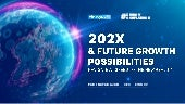 202X & Future Growth Possibilities - Navigate at speed of the new reality