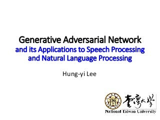 [GAN by Hung-yi Lee]Part 1: General introduction of GAN