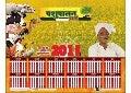 Pashupalan varta (hindi) 2011 calender pdf