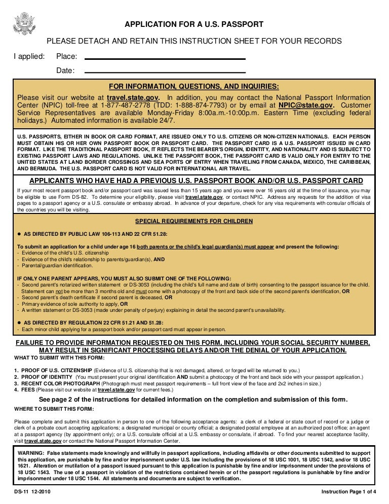 Passport Applicationcomplete
