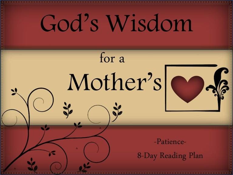 Patience gods wisdom for a mothers heart fandeluxe Image collections