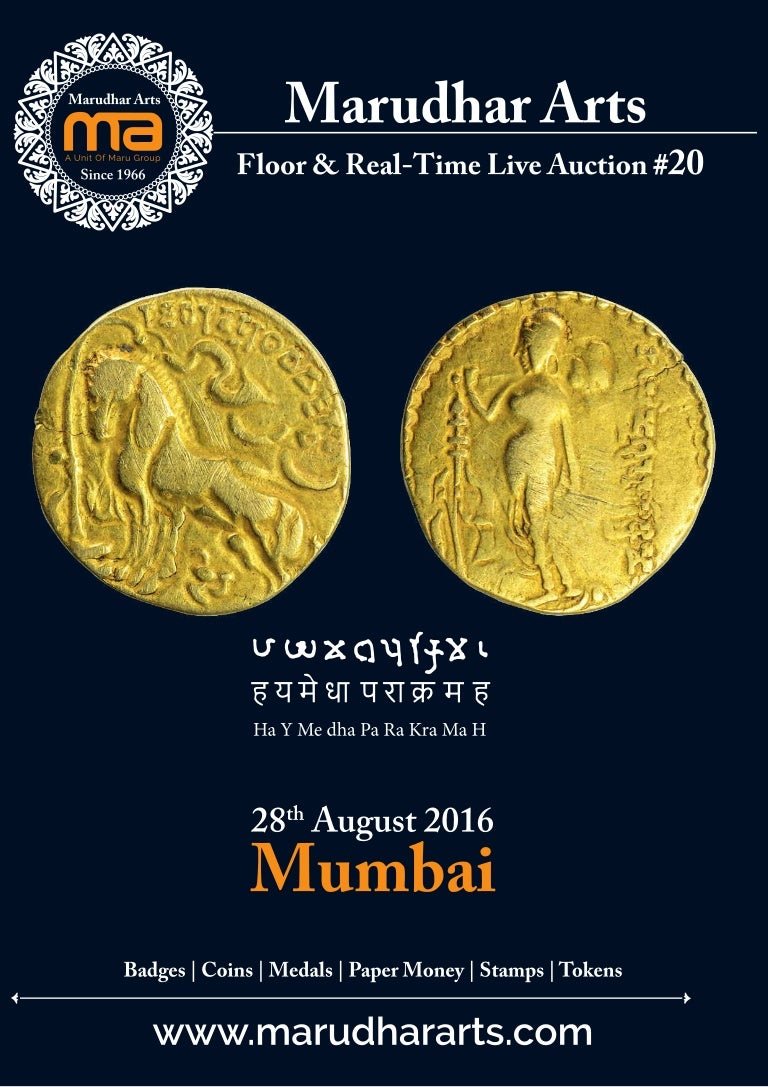 Marudhararts E Auction 20 Mumbai Live Now