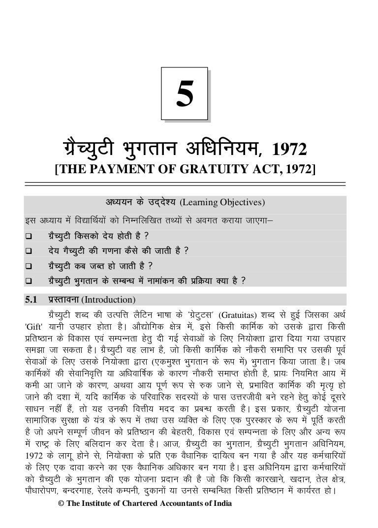 Payment Of Gratuity Act Pdf