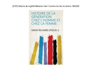 Rencontre Coquine Toulouse : Du Sexe Entre Adultes En Haute Garonne