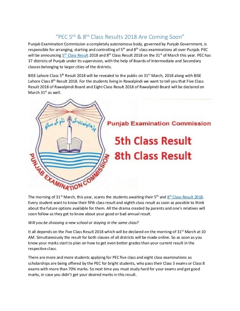 PEC 5th & 8th Class Results 2018 Are Coming Soon