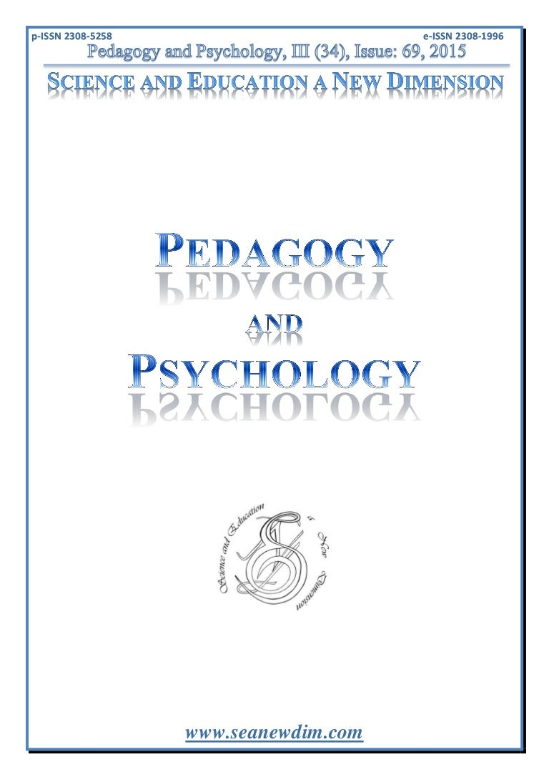 Psychological and pedagogical characteristics of the class. General recommendations and sample compilation