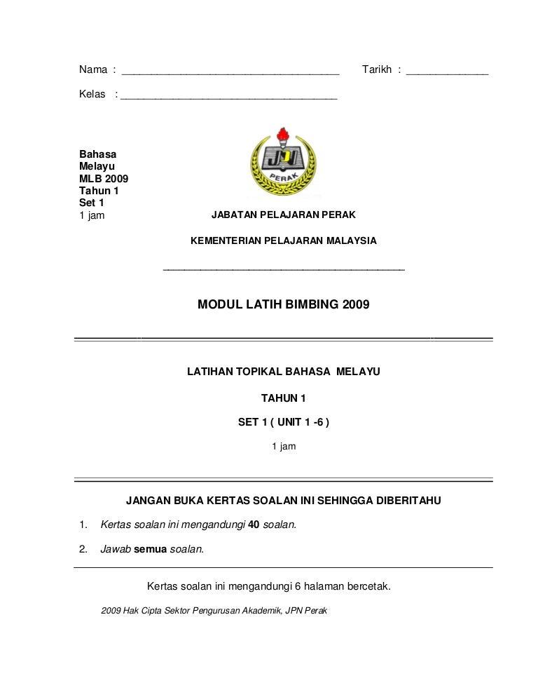 Bahasa Melayu Pemahaman Tahun 1