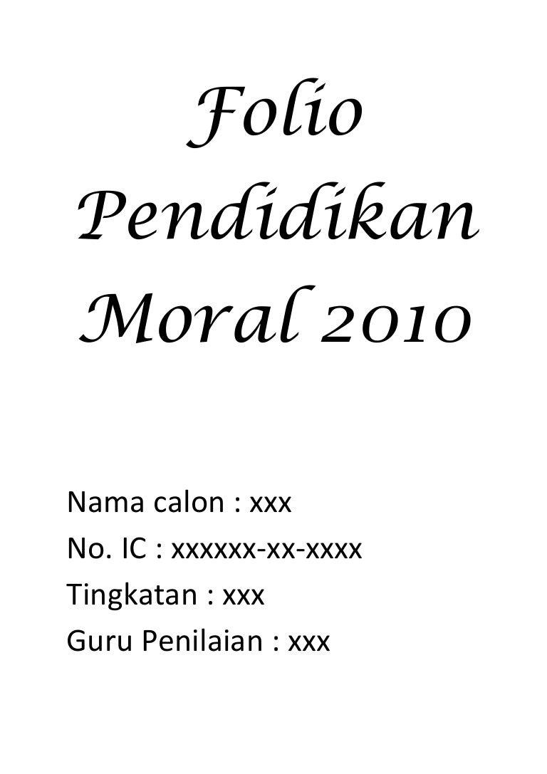 Pendidikan Moral Folio 2010 Or 2011