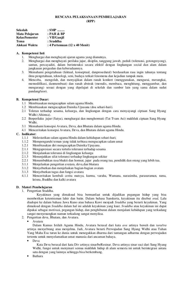 Rpp Agama Hindu Kurikulum 2013 Guru Ilmu Sosial