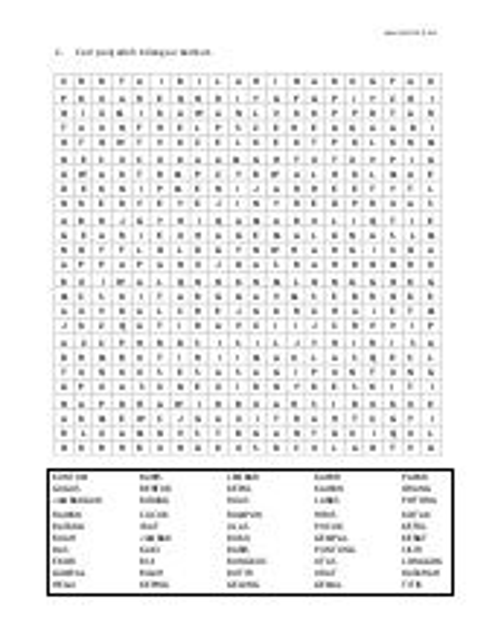 Cari Perkataan Yang Merdeka Tersembunyi 1