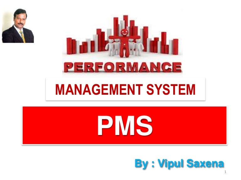 performance management system An important component of developing employees is a comprehensive and well  executed performance management system incorporating elements such as.