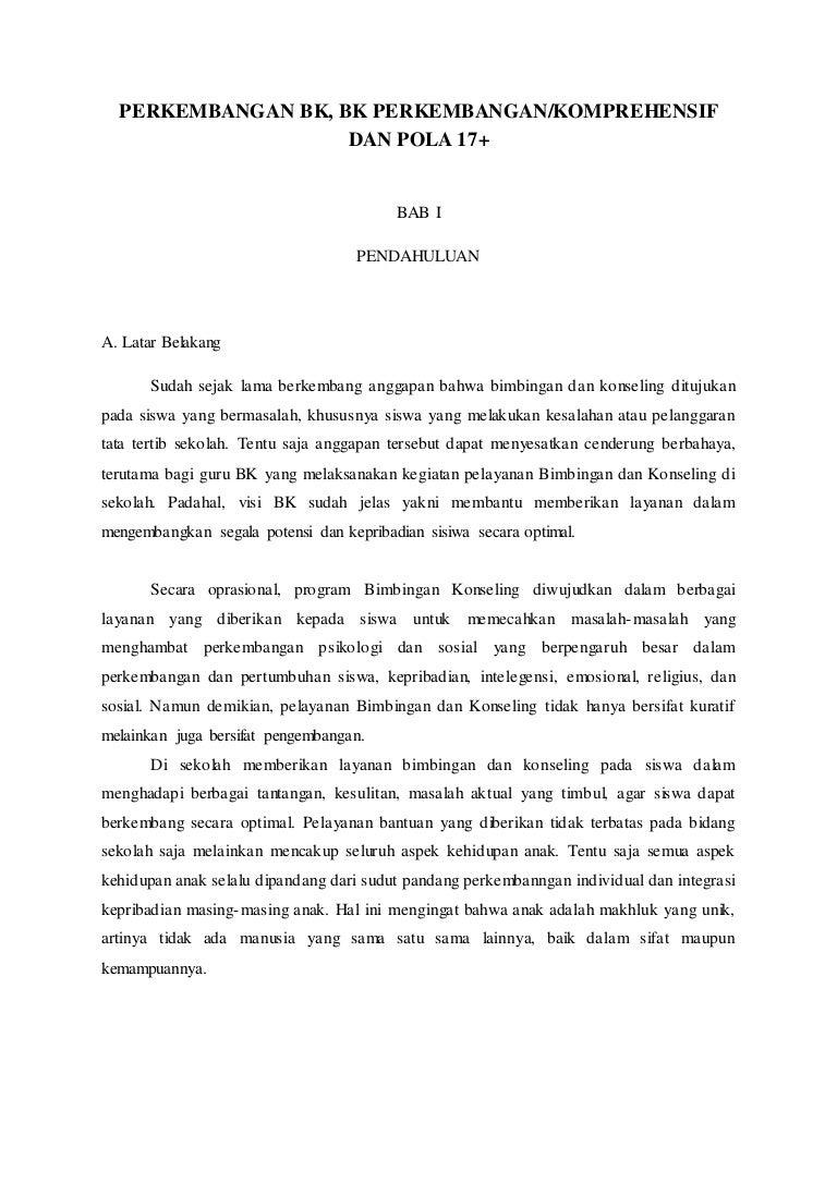 Perkembangan Bk Bk Komprehensif Pola 17