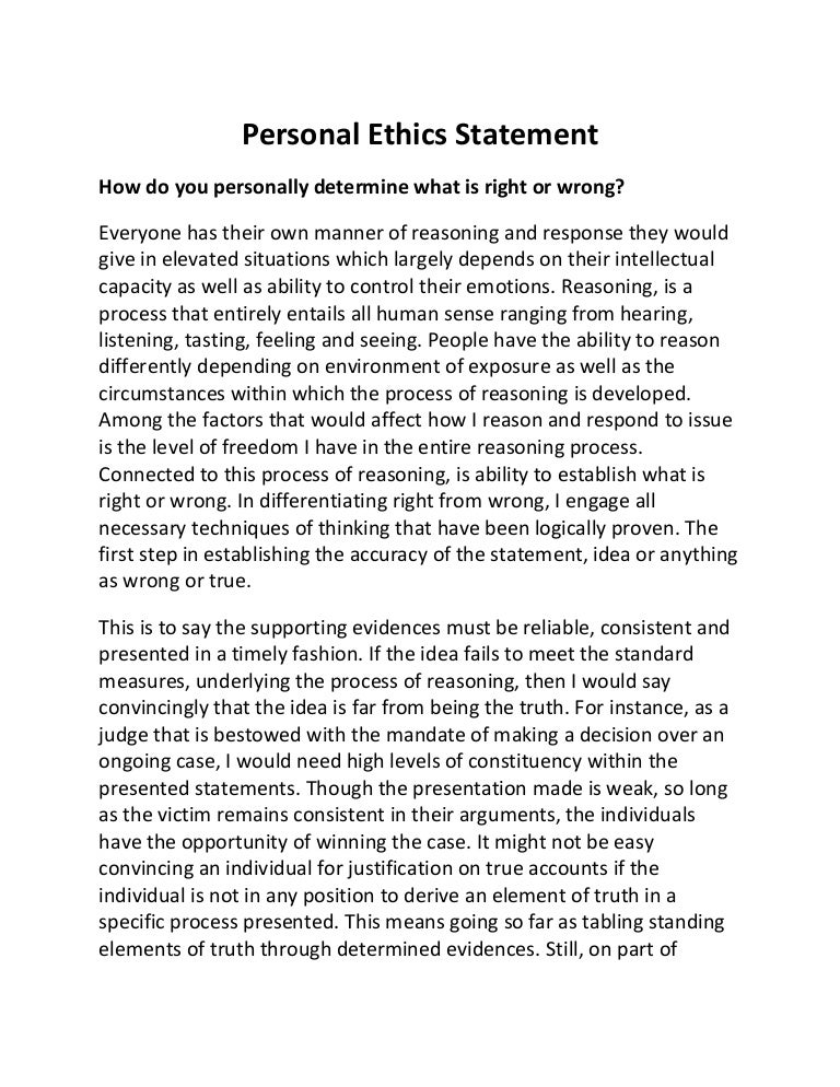 What Is an Example of a Personal Ethics Statement?