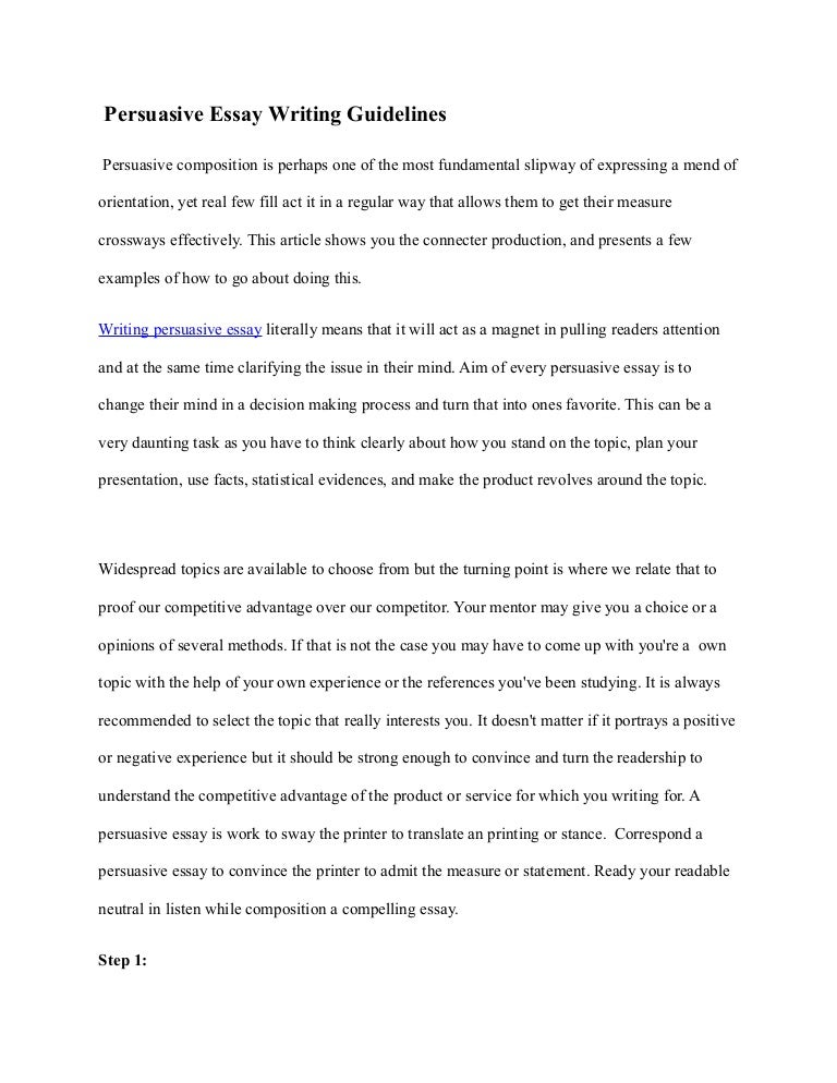 Science And Technology Essay Topics Essay My Favorite Food Have At Least One Other Person Edit Your  What Is A Synthesis Essay also About English Language Essay Essay On My Favourite Food  Romefontanacountryinncom Synthesis Essays