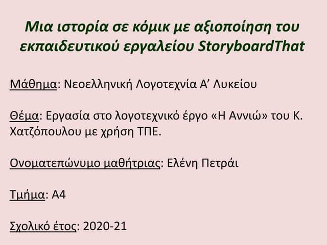 Petrai - storyboard that (2020-21)