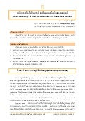 Pharmacotherapy of gout, osteoarthritis and rheumatoid arthritis