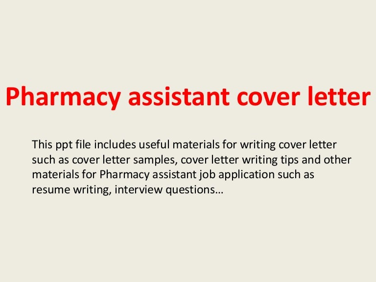 good cover letters for pharmacy technicians