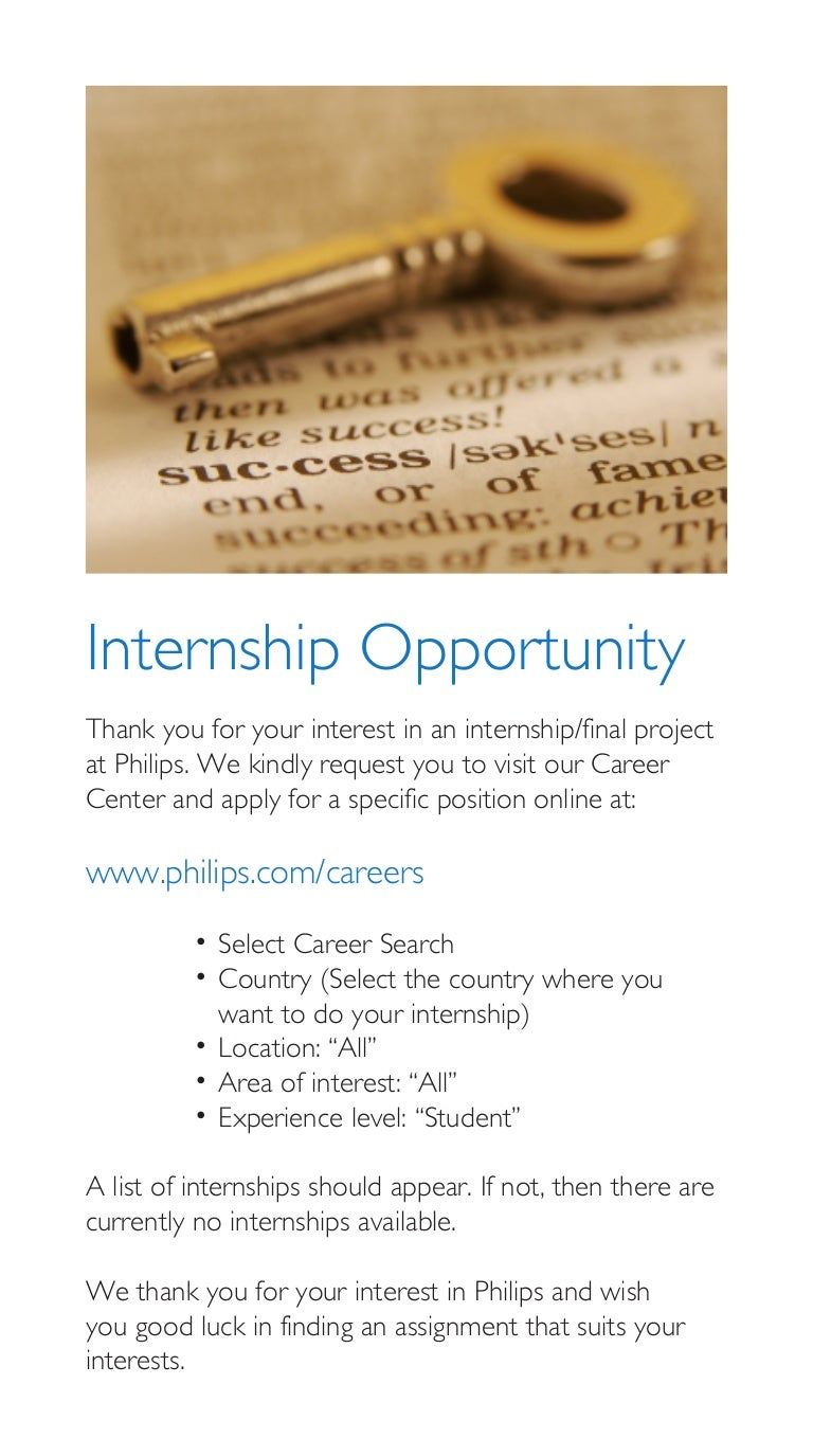 PHILIPS - Internship Opportunity Card