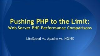 Подталкиваем PHP к пределу возможностей, Michael Armstrong (lite speed technologies)