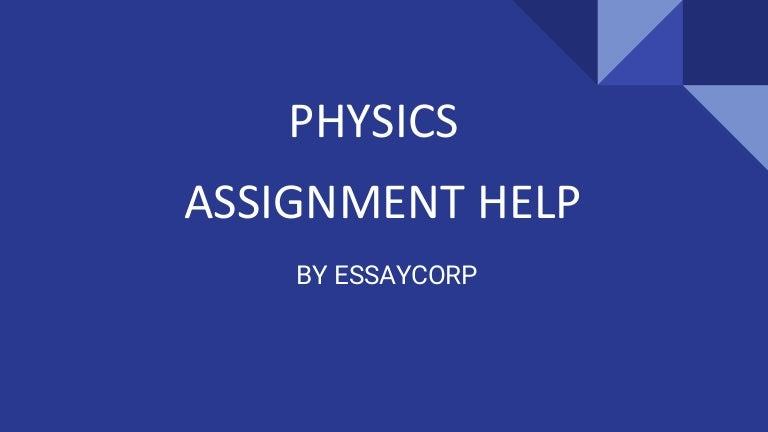 physics assignment help