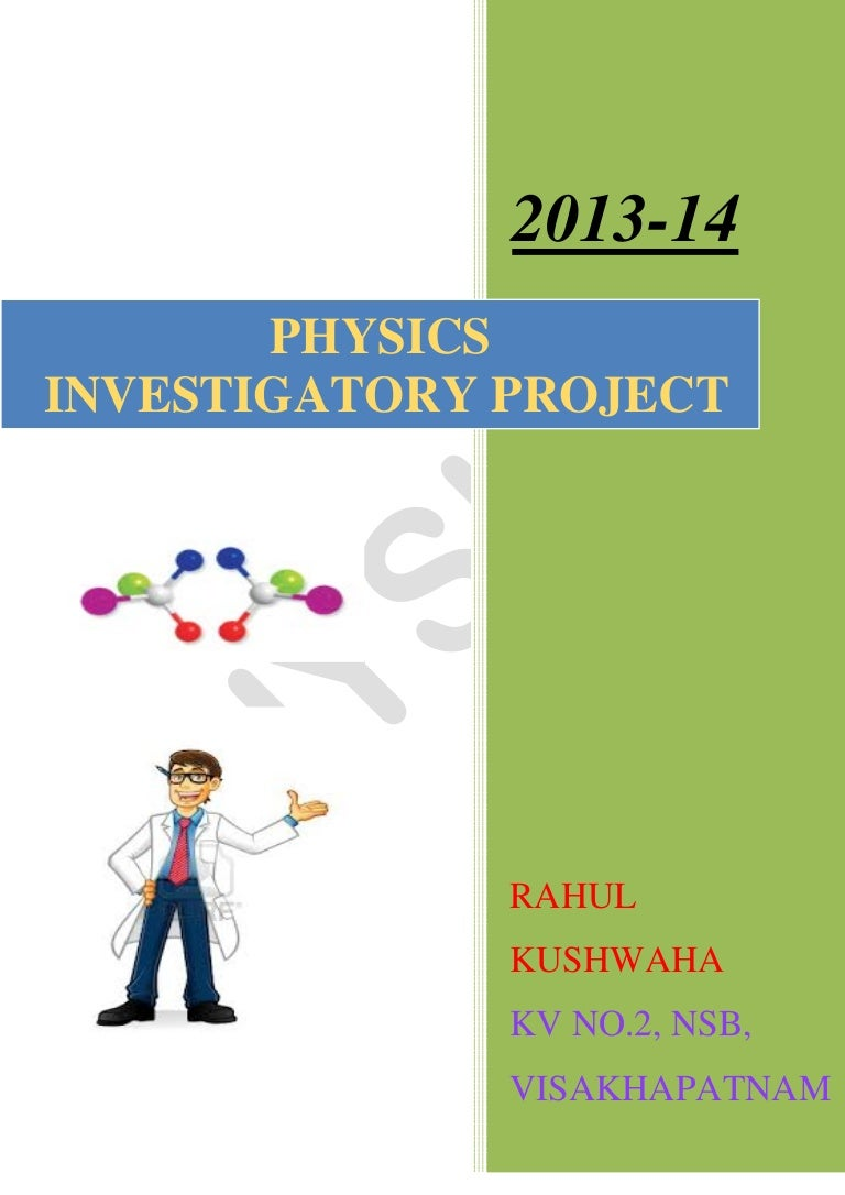 physics investigatory project class