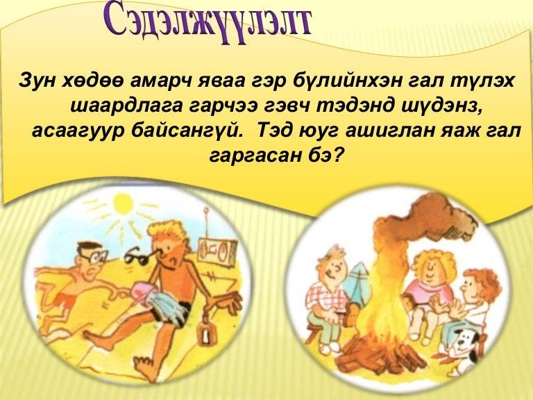 látásvizsgálat Juzsno-Szahalininszkban