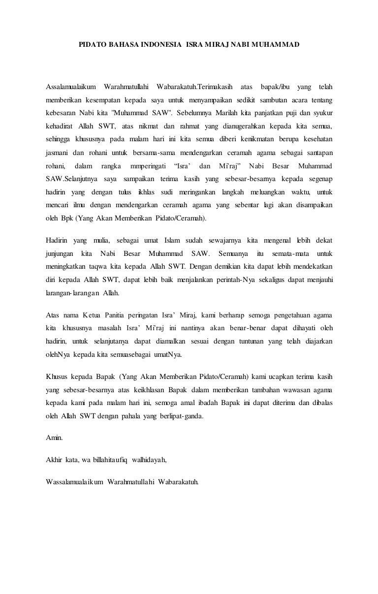 Pidato Bahasa Indonesia Isra Miraj Nabi Muhammad