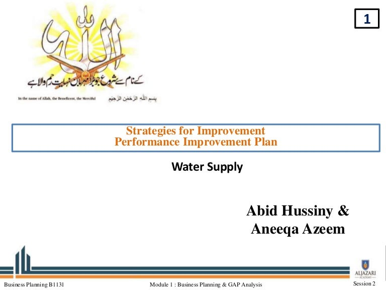 Performance Improvement Plan Water Utilities