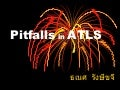 Pitfalls in ATLS 2007-12
