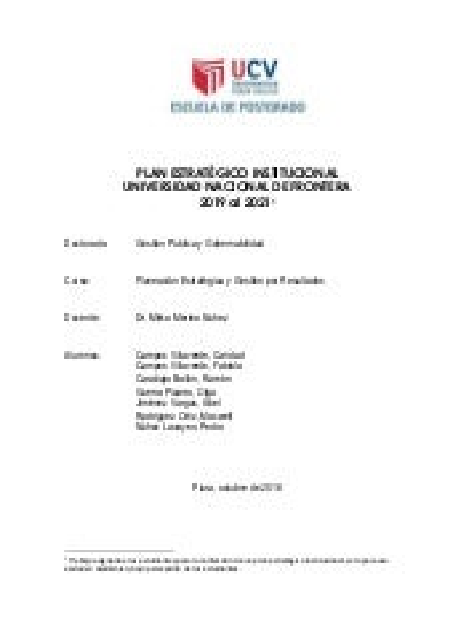 Plan estrategico institucional universidad nacional de la frontera   sullana