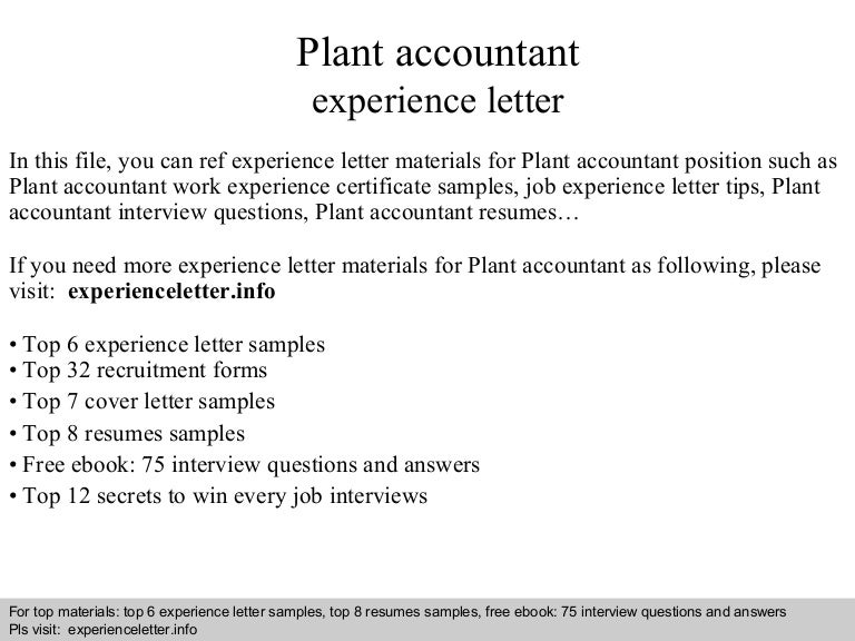 Plant accountant experience letter