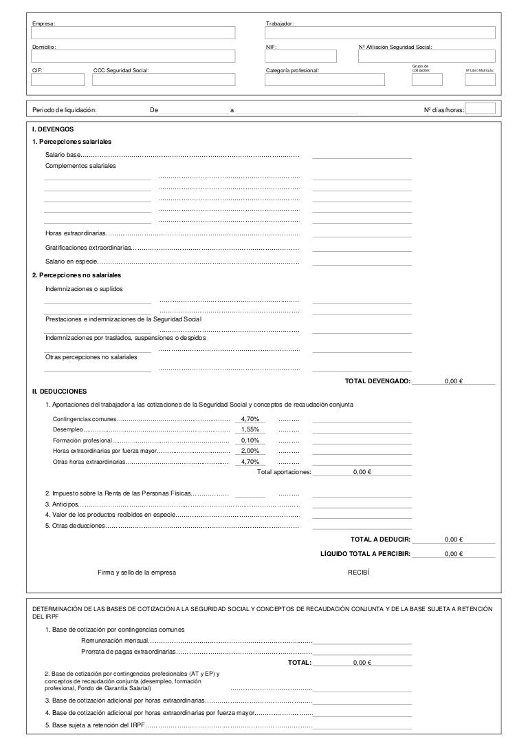 Plantilla n mina for Nomina en blanco para rellenar