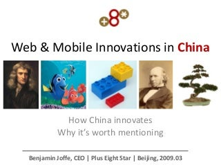 Mobile and Web Innovation in China
